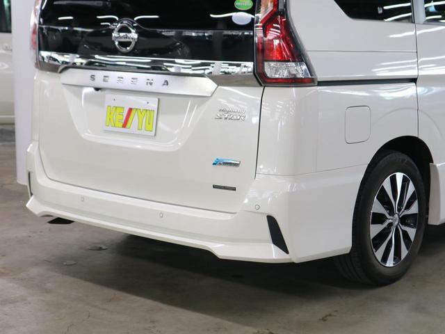 ハイウェイスター プロパイロットエディション ドライブレコーダー ストラーダナビ バックカメラ Bluetooth フルセグTV ETC ハンズフリーオートスライドドア ソナー 衝突軽減ブレーキ レーダークルーズコントロール LEDライト 禁煙車(54枚目)