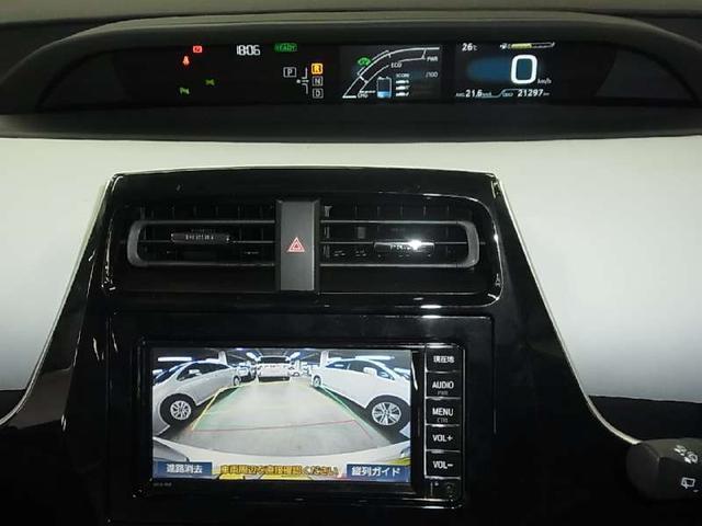 Sセーフティプラス 特別仕様車 セーフティセンスP 衝突軽減 追従クルコン パーキングアシスト コーナーセンサー ヘッドアップディスプレイ 禁煙 ナビ 1セグ Bカメラ Bluetooth LEDヘッドライト&フォグ(16枚目)