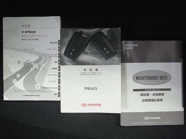 Sセーフティプラス 特別仕様車 セーフティセンスP 衝突軽減 追従クルコン パーキングアシスト コーナーセンサー ヘッドアップディスプレイ 禁煙 ナビ 1セグ Bカメラ Bluetooth LEDヘッドライト&フォグ(20枚目)