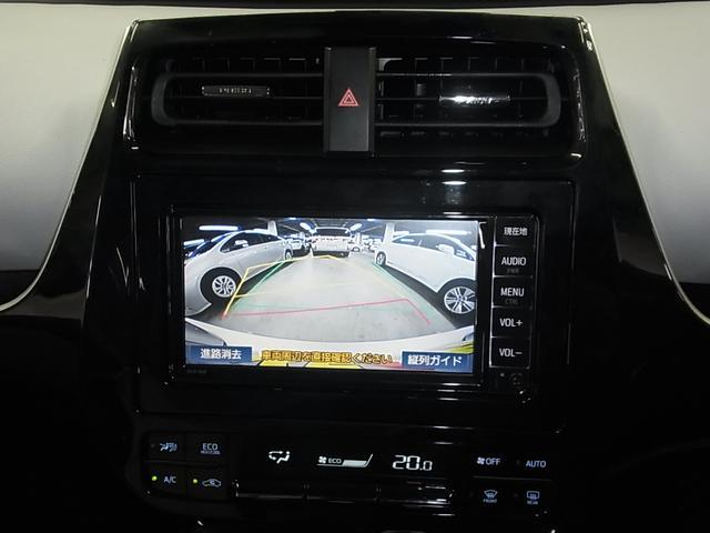 Sセーフティプラス 特別仕様車 セーフティセンスP 衝突軽減 追従クルコン パーキングアシスト コーナーセンサー ヘッドアップディスプレイ 禁煙 ナビ 1セグ Bカメラ Bluetooth LEDヘッドライト&フォグ(29枚目)