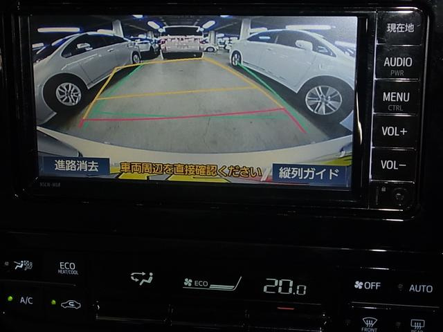 Sセーフティプラス 特別仕様車 セーフティセンスP 衝突軽減 追従クルコン パーキングアシスト コーナーセンサー ヘッドアップディスプレイ 禁煙 ナビ 1セグ Bカメラ Bluetooth LEDヘッドライト&フォグ(30枚目)