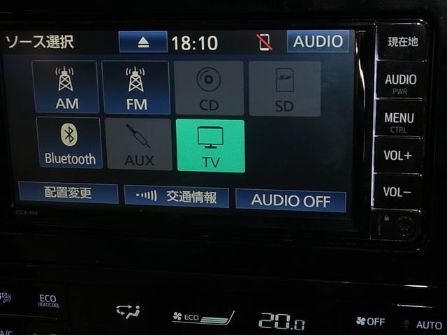 Sセーフティプラス 特別仕様車 セーフティセンスP 衝突軽減 追従クルコン パーキングアシスト コーナーセンサー ヘッドアップディスプレイ 禁煙 ナビ 1セグ Bカメラ Bluetooth LEDヘッドライト&フォグ(33枚目)