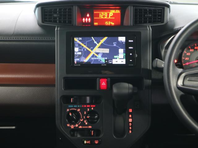X イクリプスSDナビ バックカメラ フルセグTV BluetoothAudio CD録音 助手席側パワースライドドア スマートキー スペアキー有 アイドリングストップ 横滑り防止装置 記録簿・取扱説明書(29枚目)