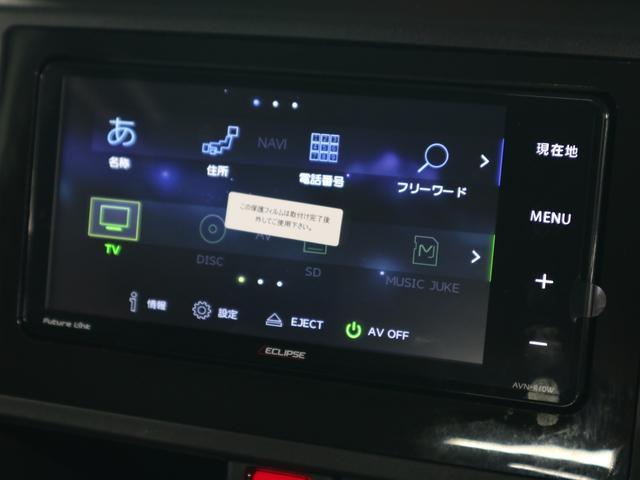 X イクリプスSDナビ バックカメラ フルセグTV BluetoothAudio CD録音 助手席側パワースライドドア スマートキー スペアキー有 アイドリングストップ 横滑り防止装置 記録簿・取扱説明書(30枚目)