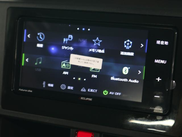 X イクリプスSDナビ バックカメラ フルセグTV BluetoothAudio CD録音 助手席側パワースライドドア スマートキー スペアキー有 アイドリングストップ 横滑り防止装置 記録簿・取扱説明書(31枚目)