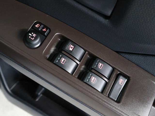 X イクリプスSDナビ バックカメラ フルセグTV BluetoothAudio CD録音 助手席側パワースライドドア スマートキー スペアキー有 アイドリングストップ 横滑り防止装置 記録簿・取扱説明書(38枚目)