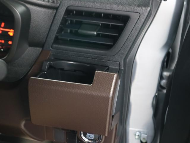 X イクリプスSDナビ バックカメラ フルセグTV BluetoothAudio CD録音 助手席側パワースライドドア スマートキー スペアキー有 アイドリングストップ 横滑り防止装置 記録簿・取扱説明書(40枚目)