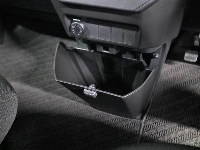 X イクリプスSDナビ バックカメラ フルセグTV BluetoothAudio CD録音 助手席側パワースライドドア スマートキー スペアキー有 アイドリングストップ 横滑り防止装置 記録簿・取扱説明書(41枚目)