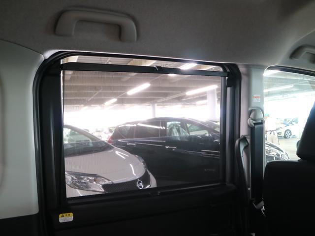 X イクリプスSDナビ バックカメラ フルセグTV BluetoothAudio CD録音 助手席側パワースライドドア スマートキー スペアキー有 アイドリングストップ 横滑り防止装置 記録簿・取扱説明書(42枚目)