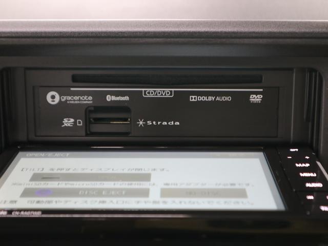 X ストラーダSDナビ 12セグTV BluetoothAudio CD&DVD再生 メモリーミュージック ETC アイドリングストップ キーレスエントリー 横滑り防止装置 禁煙車(29枚目)