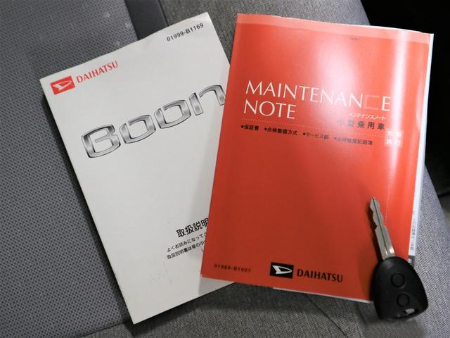 X ストラーダSDナビ 12セグTV BluetoothAudio CD&DVD再生 メモリーミュージック ETC アイドリングストップ キーレスエントリー 横滑り防止装置 禁煙車(36枚目)