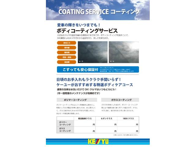 X ストラーダSDナビ 12セグTV BluetoothAudio CD&DVD再生 メモリーミュージック ETC アイドリングストップ キーレスエントリー 横滑り防止装置 禁煙車(61枚目)