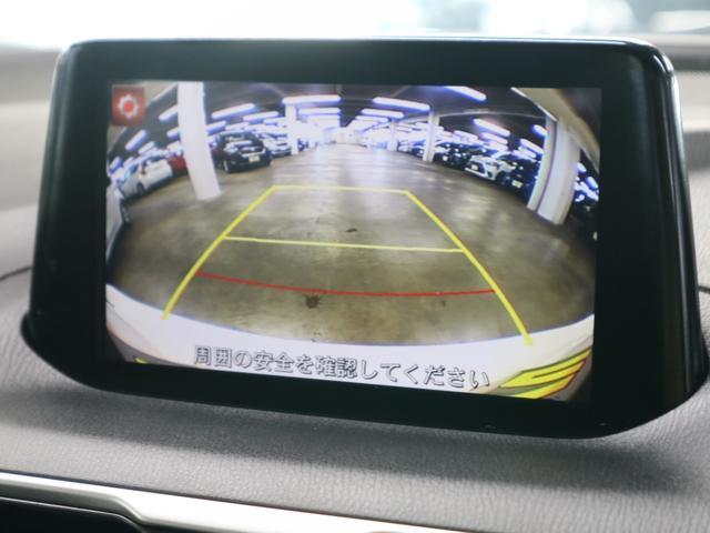 15S 衝突軽減ブレーキ マツダコネクトナビ バックカメラ フルセグTV Bluetoothオーディオ CD・DVD USB・AUX ETC アイドリングストップ 純正16インチアルミ スマートキー 禁煙車(17枚目)