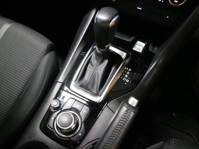 15S 衝突軽減ブレーキ マツダコネクトナビ バックカメラ フルセグTV Bluetoothオーディオ CD・DVD USB・AUX ETC アイドリングストップ 純正16インチアルミ スマートキー 禁煙車(18枚目)