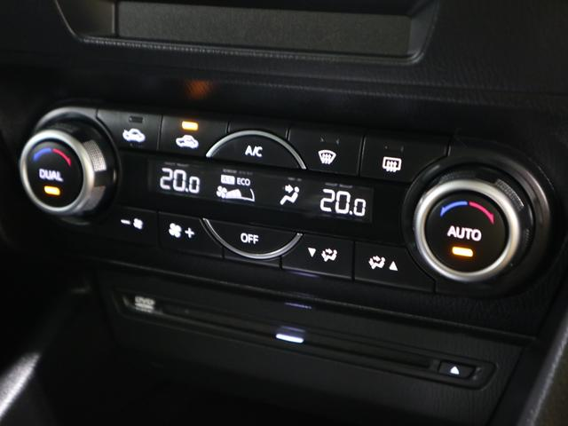 15S 衝突軽減ブレーキ マツダコネクトナビ バックカメラ フルセグTV Bluetoothオーディオ CD・DVD USB・AUX ETC アイドリングストップ 純正16インチアルミ スマートキー 禁煙車(31枚目)