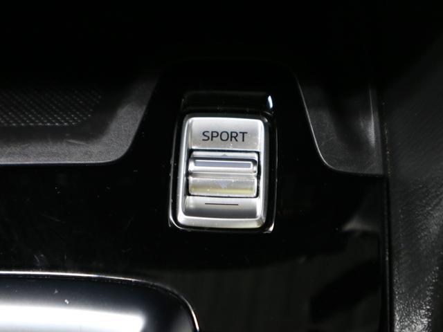 15S 衝突軽減ブレーキ マツダコネクトナビ バックカメラ フルセグTV Bluetoothオーディオ CD・DVD USB・AUX ETC アイドリングストップ 純正16インチアルミ スマートキー 禁煙車(33枚目)