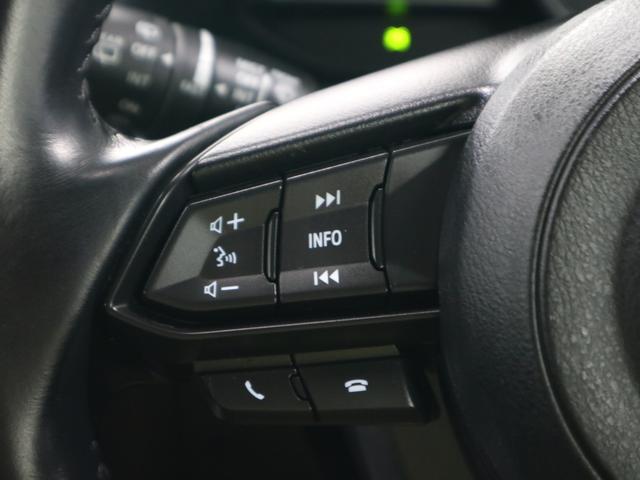 15S 衝突軽減ブレーキ マツダコネクトナビ バックカメラ フルセグTV Bluetoothオーディオ CD・DVD USB・AUX ETC アイドリングストップ 純正16インチアルミ スマートキー 禁煙車(37枚目)