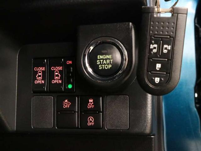 カスタムG-T 衝突軽減 車線逸脱警報 誤発進抑制 両側パワースライドドア 純正SDナビ 12セグTV バックカメラ クルーズコントロール キーフリー 純正15インチアルミ アイドリングストップ 横滑り防止装置(20枚目)