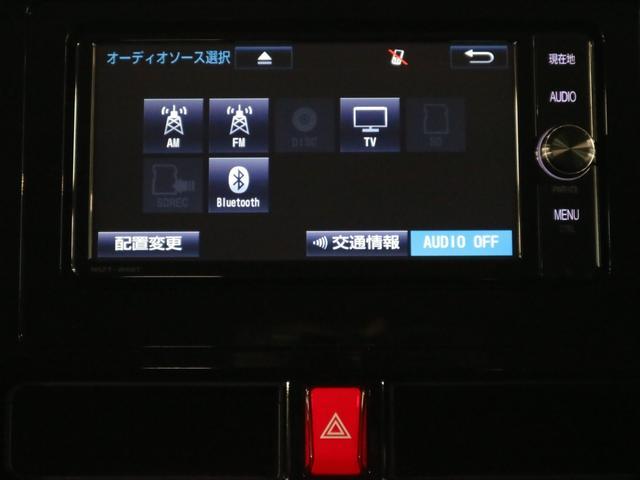 カスタムG-T 衝突軽減 車線逸脱警報 誤発進抑制 両側パワースライドドア 純正SDナビ 12セグTV バックカメラ クルーズコントロール キーフリー 純正15インチアルミ アイドリングストップ 横滑り防止装置(28枚目)