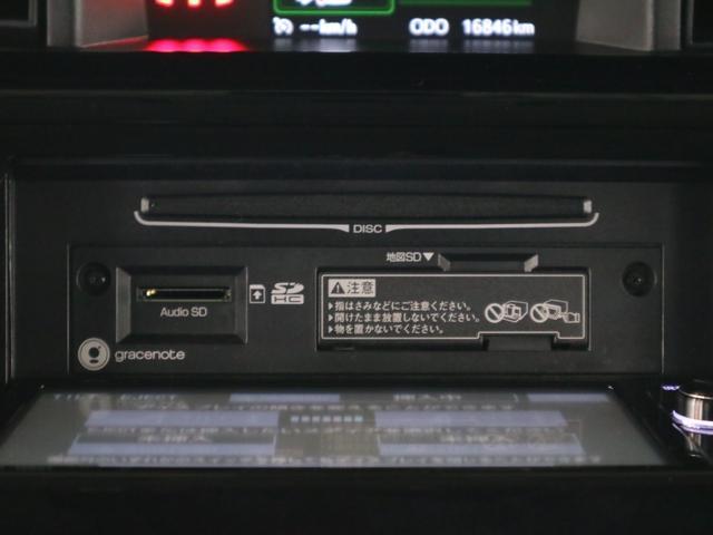 カスタムG-T 衝突軽減 車線逸脱警報 誤発進抑制 両側パワースライドドア 純正SDナビ 12セグTV バックカメラ クルーズコントロール キーフリー 純正15インチアルミ アイドリングストップ 横滑り防止装置(30枚目)