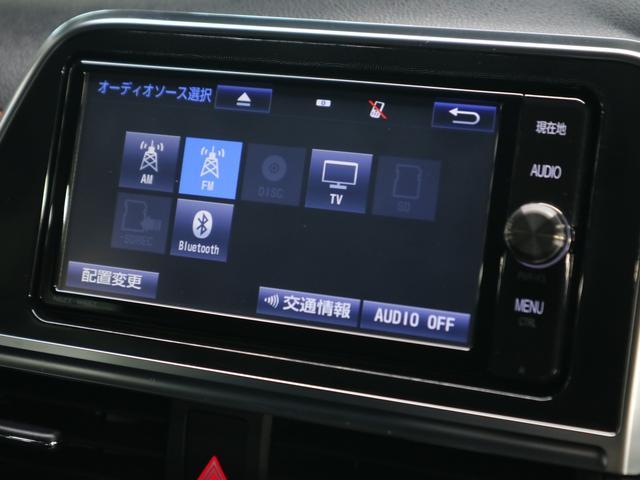 G 純正SDナビ バックカメラ Bluetoothオーディオ フルセグTV DVD ETC2.0 両側電動スライドドア LEDヘッドランプ オートライト フォグ アイドリングストップ 禁煙車 1オーナー(29枚目)