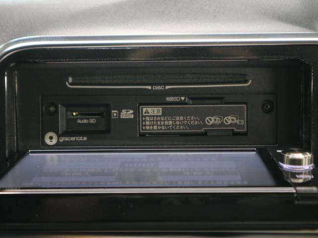 G 純正SDナビ バックカメラ Bluetoothオーディオ フルセグTV DVD ETC2.0 両側電動スライドドア LEDヘッドランプ オートライト フォグ アイドリングストップ 禁煙車 1オーナー(31枚目)