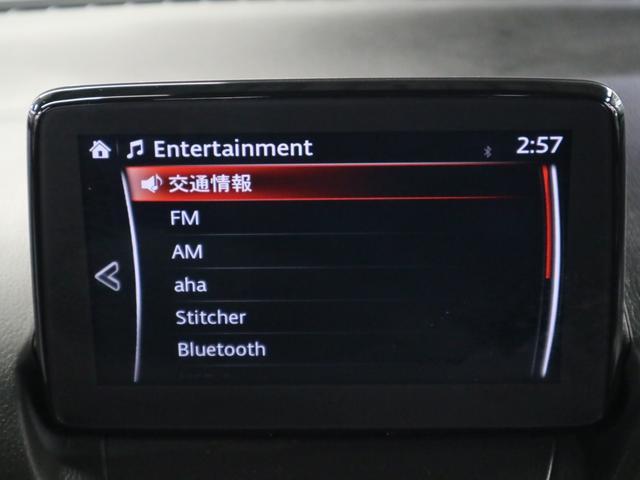 15S アドバンストスマートシティブレーキサポート 誤発進抑制 車線逸脱警報 リアパーキングセンサー BSM HBC マツダコネクト フルセグTV CD/DVD再生 BTオーディオ ETC アドバンストキー(26枚目)