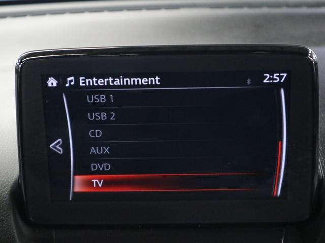 15S アドバンストスマートシティブレーキサポート 誤発進抑制 車線逸脱警報 リアパーキングセンサー BSM HBC マツダコネクト フルセグTV CD/DVD再生 BTオーディオ ETC アドバンストキー(27枚目)
