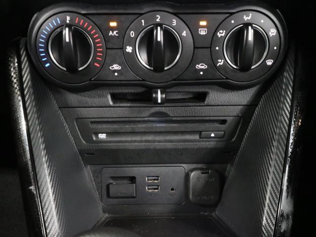 15S アドバンストスマートシティブレーキサポート 誤発進抑制 車線逸脱警報 リアパーキングセンサー BSM HBC マツダコネクト フルセグTV CD/DVD再生 BTオーディオ ETC アドバンストキー(28枚目)