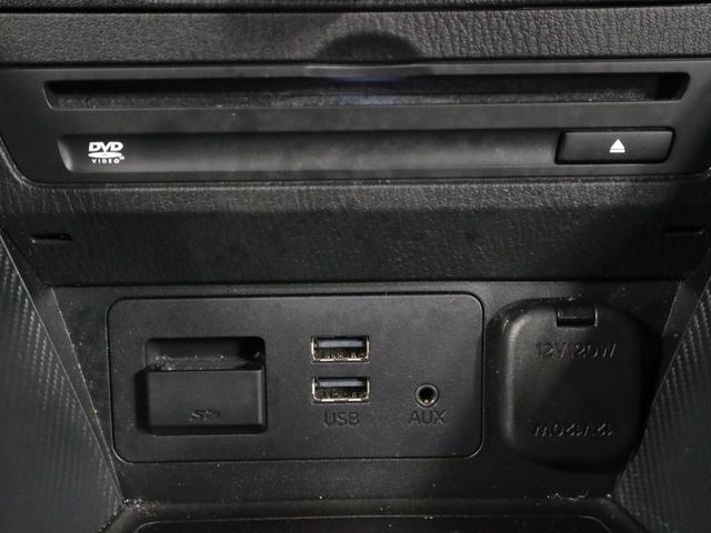 15S アドバンストスマートシティブレーキサポート 誤発進抑制 車線逸脱警報 リアパーキングセンサー BSM HBC マツダコネクト フルセグTV CD/DVD再生 BTオーディオ ETC アドバンストキー(29枚目)