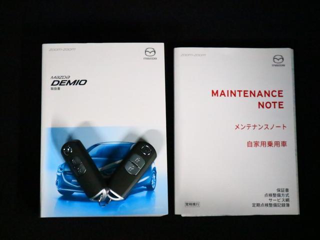 15S アドバンストスマートシティブレーキサポート 誤発進抑制 車線逸脱警報 リアパーキングセンサー BSM HBC マツダコネクト フルセグTV CD/DVD再生 BTオーディオ ETC アドバンストキー(40枚目)