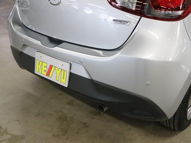 15S アドバンストスマートシティブレーキサポート 誤発進抑制 車線逸脱警報 リアパーキングセンサー BSM HBC マツダコネクト フルセグTV CD/DVD再生 BTオーディオ ETC アドバンストキー(43枚目)