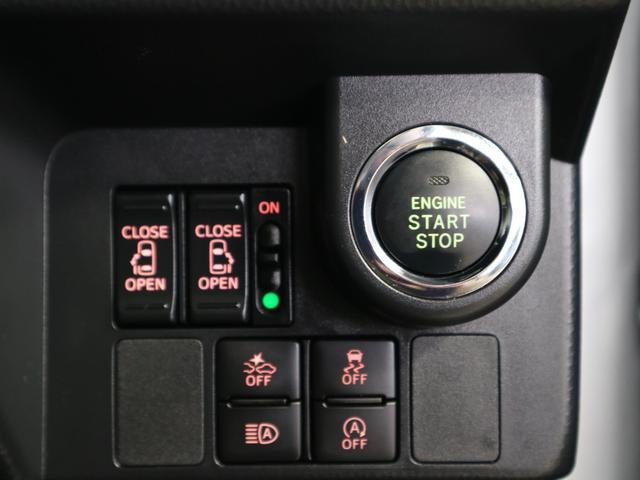 カスタムG-T ターボ パノラミックビューモニター 9インチ純正ナビ スマートアシスト3 コーナーセンサー クルーズコントロール 両側電動スライド フルセグTV Bluetooth ETC LEDライト スマートキー(19枚目)