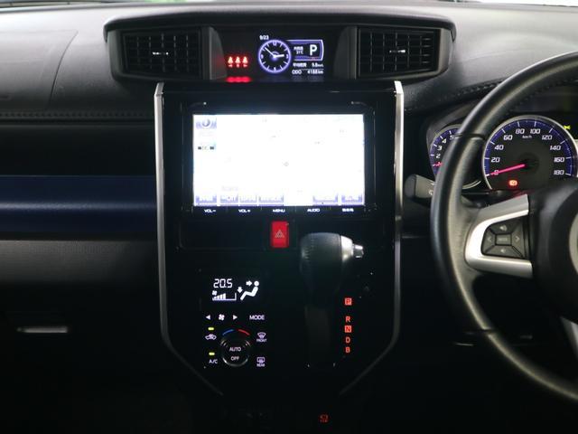 カスタムG-T ターボ パノラミックビューモニター 9インチ純正ナビ スマートアシスト3 コーナーセンサー クルーズコントロール 両側電動スライド フルセグTV Bluetooth ETC LEDライト スマートキー(29枚目)