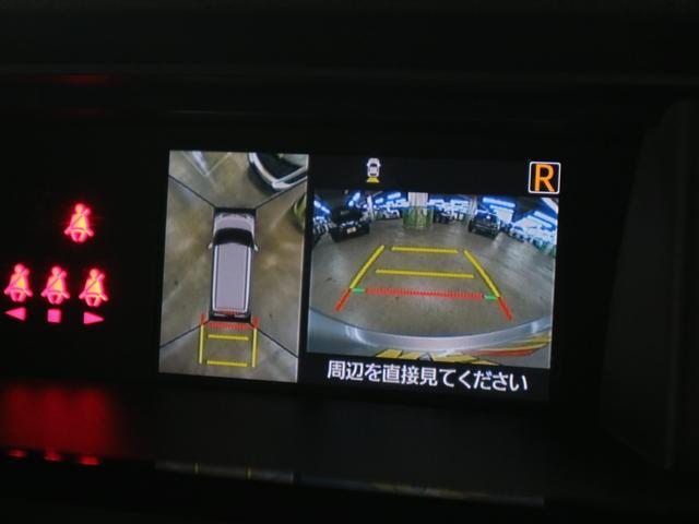 カスタムG-T ターボ パノラミックビューモニター 9インチ純正ナビ スマートアシスト3 コーナーセンサー クルーズコントロール 両側電動スライド フルセグTV Bluetooth ETC LEDライト スマートキー(31枚目)