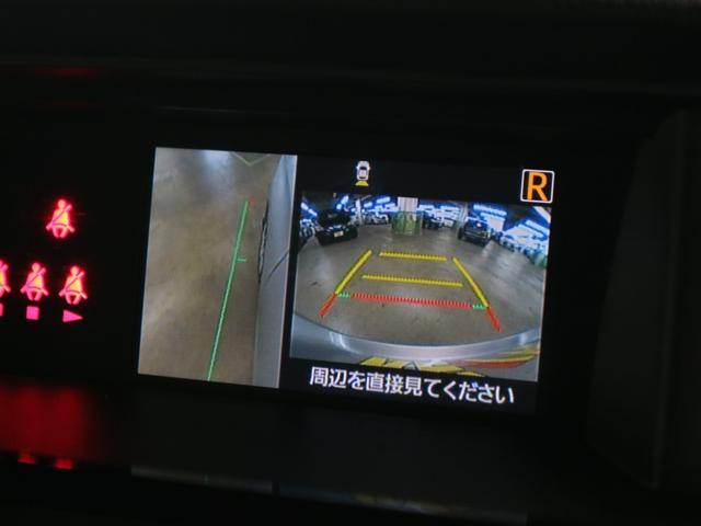 カスタムG-T ターボ パノラミックビューモニター 9インチ純正ナビ スマートアシスト3 コーナーセンサー クルーズコントロール 両側電動スライド フルセグTV Bluetooth ETC LEDライト スマートキー(32枚目)