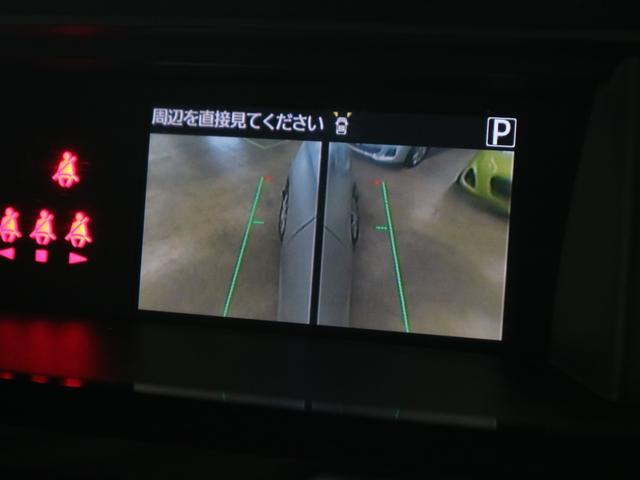 カスタムG-T ターボ パノラミックビューモニター 9インチ純正ナビ スマートアシスト3 コーナーセンサー クルーズコントロール 両側電動スライド フルセグTV Bluetooth ETC LEDライト スマートキー(33枚目)