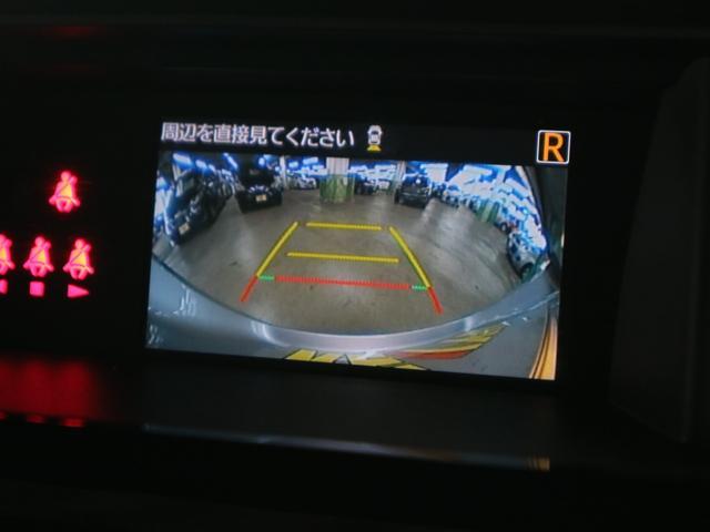 カスタムG-T ターボ パノラミックビューモニター 9インチ純正ナビ スマートアシスト3 コーナーセンサー クルーズコントロール 両側電動スライド フルセグTV Bluetooth ETC LEDライト スマートキー(34枚目)