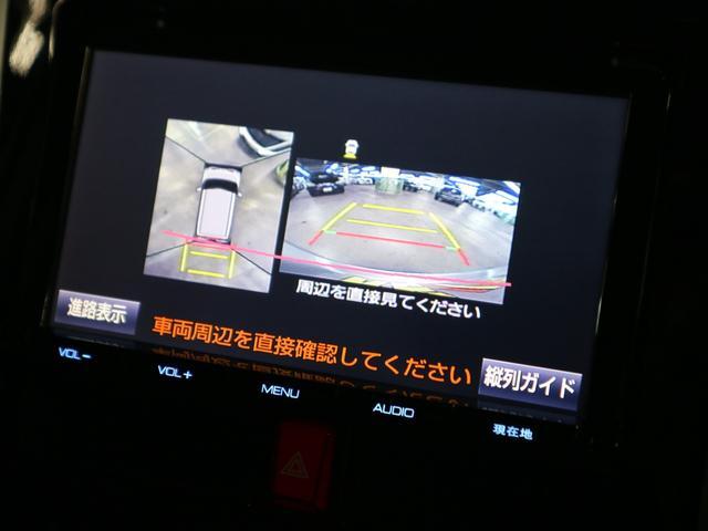 カスタムG-T ターボ パノラミックビューモニター 9インチ純正ナビ スマートアシスト3 コーナーセンサー クルーズコントロール 両側電動スライド フルセグTV Bluetooth ETC LEDライト スマートキー(35枚目)