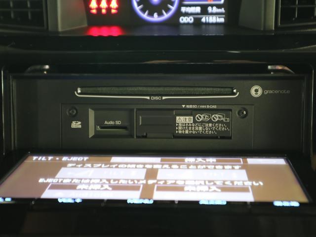 カスタムG-T ターボ パノラミックビューモニター 9インチ純正ナビ スマートアシスト3 コーナーセンサー クルーズコントロール 両側電動スライド フルセグTV Bluetooth ETC LEDライト スマートキー(39枚目)
