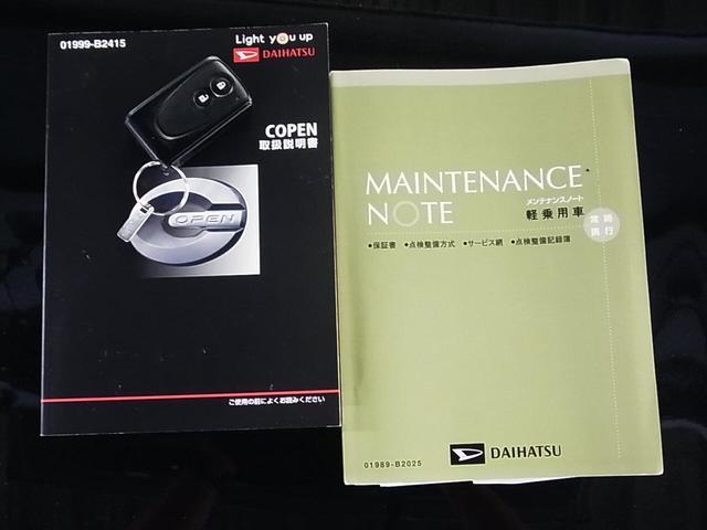 セロ 1オーナー禁煙車 電動オープン ターボ車 SDナビ 12セグTV CD DVD 音楽録音 Bluetooth接続 ETC シートヒーター LEDヘッドライト 純正16インチアルミ プッシュスタート(41枚目)