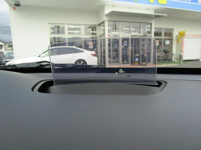 ハイブリッドFZ デュアルセンサーブレーキサポート 車線逸脱警報 LEDヘッドランプ 純正14インチアルミ シートヒーター KENWOODメモリーナビ ワンセグTV CD再生 ヘッドアップディスプレイ 革巻ステアリング(33枚目)