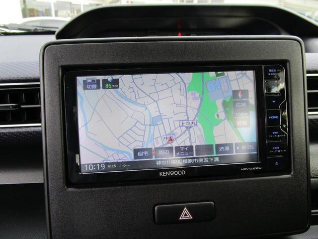 ハイブリッドFZ デュアルセンサーブレーキサポート 車線逸脱警報 LEDヘッドランプ 純正14インチアルミ シートヒーター KENWOODメモリーナビ ワンセグTV CD再生 ヘッドアップディスプレイ 革巻ステアリング(34枚目)