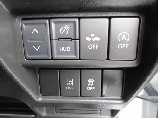 ハイブリッドFZ デュアルセンサーブレーキサポート 車線逸脱警報 LEDヘッドランプ 純正14インチアルミ シートヒーター KENWOODメモリーナビ ワンセグTV CD再生 ヘッドアップディスプレイ 革巻ステアリング(39枚目)