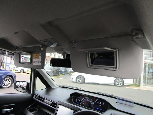 ハイブリッドFZ デュアルセンサーブレーキサポート 車線逸脱警報 LEDヘッドランプ 純正14インチアルミ シートヒーター KENWOODメモリーナビ ワンセグTV CD再生 ヘッドアップディスプレイ 革巻ステアリング(40枚目)