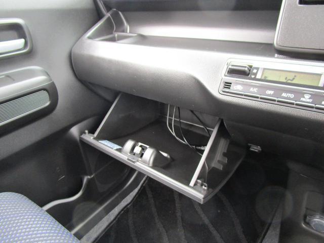 ハイブリッドFZ デュアルセンサーブレーキサポート 車線逸脱警報 LEDヘッドランプ 純正14インチアルミ シートヒーター KENWOODメモリーナビ ワンセグTV CD再生 ヘッドアップディスプレイ 革巻ステアリング(41枚目)