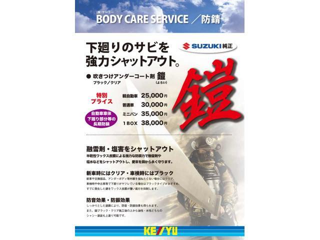 ハイブリッドFZ デュアルセンサーブレーキサポート 車線逸脱警報 LEDヘッドランプ 純正14インチアルミ シートヒーター KENWOODメモリーナビ ワンセグTV CD再生 ヘッドアップディスプレイ 革巻ステアリング(75枚目)