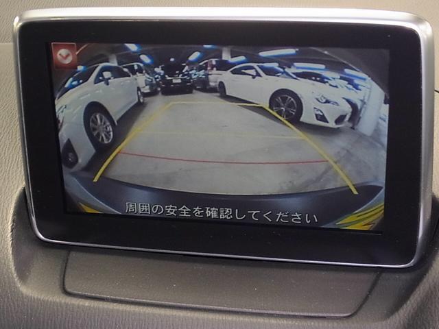 マツダ CX-3 XDツーリング スマートブレーキサポート 純正地デジSDナビ