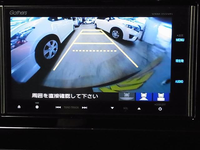ハイブリッドX 自動ブレーキ 純正メモリーナビ リヤカメラ(10枚目)