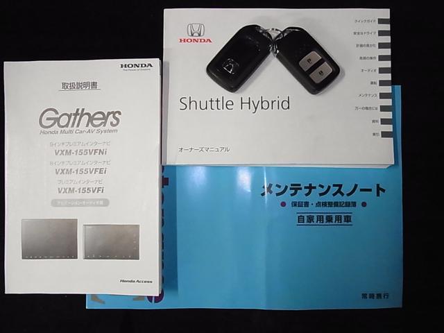 ハイブリッドX 自動ブレーキ 純正メモリーナビ リヤカメラ(19枚目)